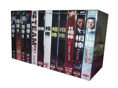 相棒 season 1-17 完全豪華版 DVD-BOX(183枚組)全巻