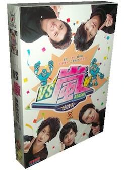 VS嵐(ARASHI) 2011+2012+2013 DVD-BOX