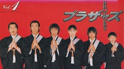 ブラザーズ ~BROTHERS~ (中居正広、木村佳乃出演) DVD-BOX