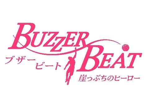 ブザー・ビート ~崖っぷちのヒーロー~ DVD-BOX
