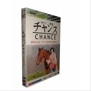 藤原紀香 CHANCE チャンス DVD-BOX