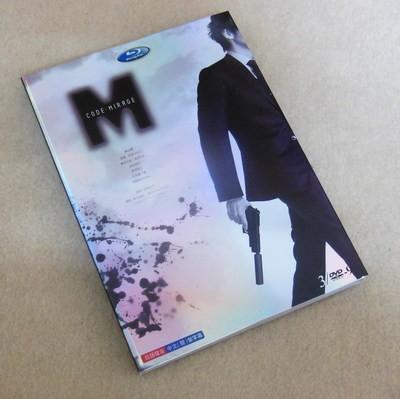 コードネームミラージュ DVD-BOX