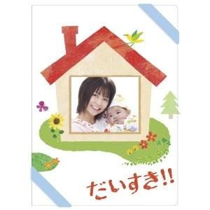 だいすき!! (香里奈出演) DVD-BOX