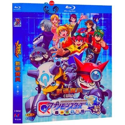 デジモンユニバース アプリモンスターズ Blu-ray BOX