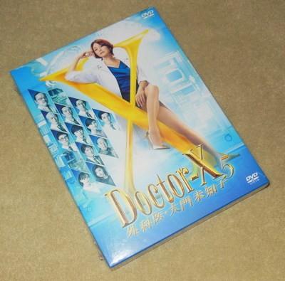 Doctor-X ドクターX ~外科医・大門未知子~ 5 DVD-BOX
