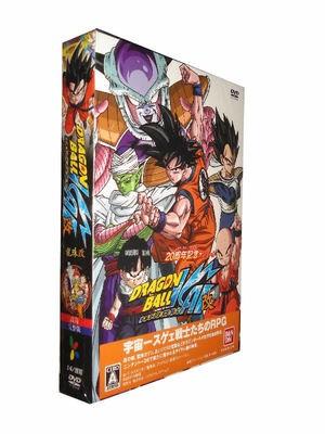 ドラゴンボール改 DVD-BOX 全巻