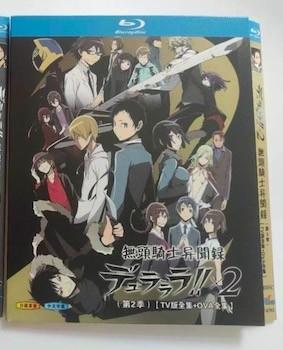 デュラララ!!×2 承+転+結+OVA 全巻 Blu-ray BOX