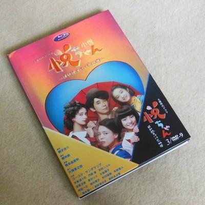 土曜時代劇ドラマ 悦ちゃん~昭和駄目パパ恋物語~DVD-BOX