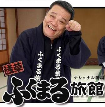 浅草ふくまる旅館 SEASON 1+2 DVD-BOX 全巻