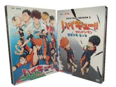 (本日特価)ハイキュー!! 第1+2期 (初回生産限定版) DVD-BOX 全巻