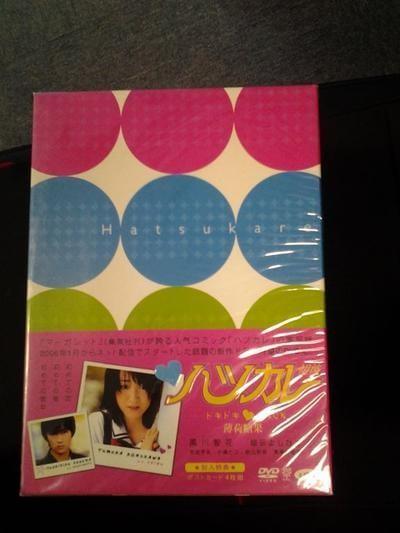ハツカレ初彼 ドキドキ?パック (黒川智花出演) DVD-BOX