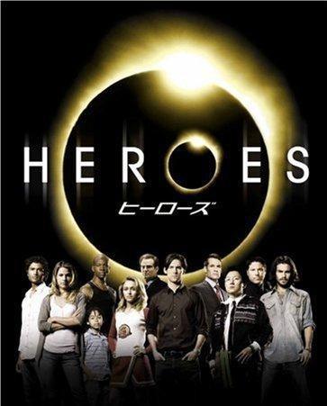 HEROES/ヒーローズ シーズン1+2+3+4 コンプリートDVD-BOX