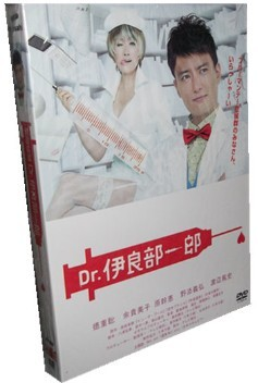 Dr.伊良部一郎 DVD-BOX