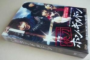 快刀ホン・ギルドン DVD-BOX I+II 全巻