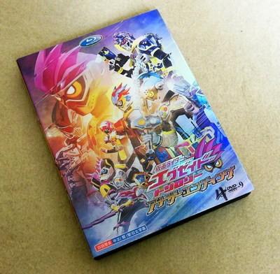 仮面ライダーエグゼイド 全45話 DVD-BOX