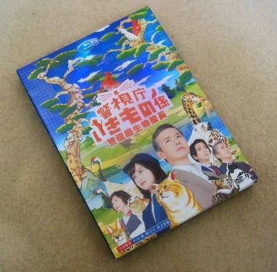 フジテレビ系ドラマ 警視庁いきもの係 DVD-BOX