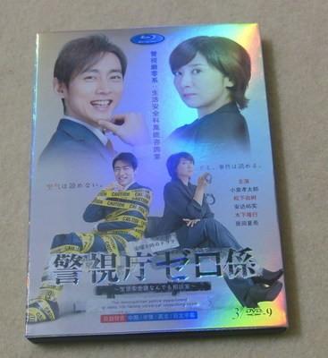 警視庁ゼロ係~生活安全課なんでも相談室~DVD-BOX