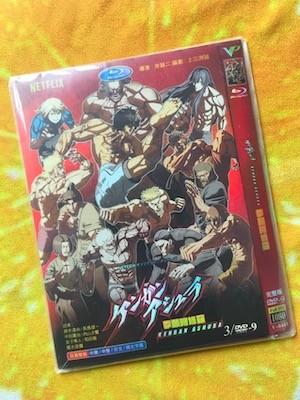 ケンガンアシュラ 全12話 DVD-BOX 全巻