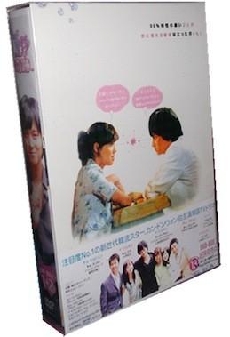 1%の奇跡 DVD-BOX 1+2 完全版