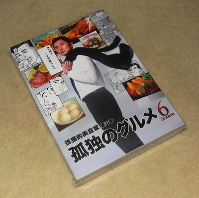 孤独のグルメ Season6 DVD-BOX