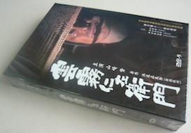 雲霧仁左衛門 TV版 8枚組 DVD-BOX 全巻