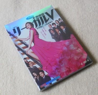 リーガルV~元弁護士・小鳥遊翔子~ DVD-BOX