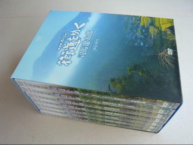NHKスペシャル「街道をゆく」DVD-BOX 全巻