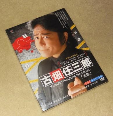古畑任三郎 (1+2+3+ファイナル+スペシャル) DVD-BOX 完全版