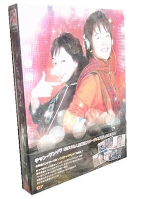 ノンストップ4 ~チャン・グンソクwithノンストップバンド~ DVD-BOX 1+2