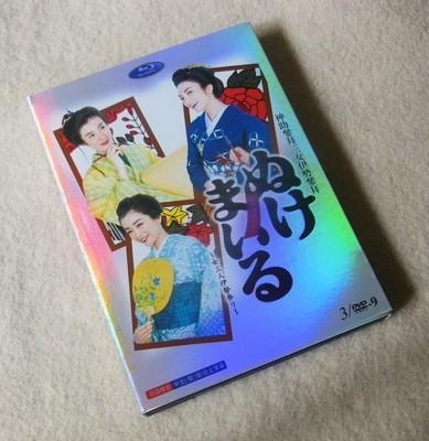 ぬけまいる~女三人伊勢参り DVD-BOX