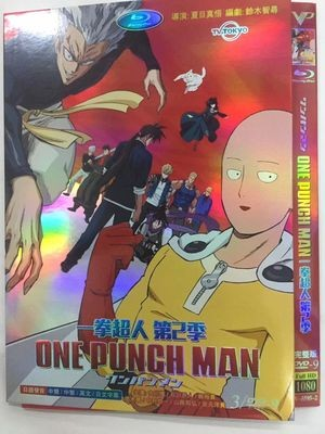 ONE PUNCH MAN ワンパンマン SEASON 2 DVD-BOX