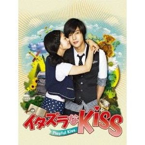 イタズラなKiss~Playful Kiss DVD-BOX 1+2 正規版