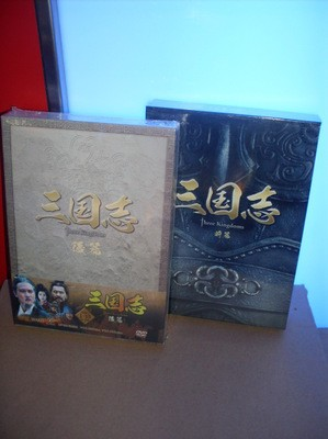 三国志 Three Kingdoms 前篇+後篇 DVD-BOX 全巻