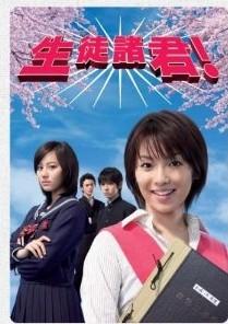 生徒諸君! (内山理名出演) DVD-BOX
