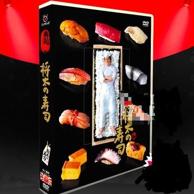 将太の寿司 (柏原崇出演) DVD-BOX