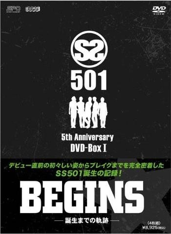 SS501 BEGINS!~誕生までの軌跡~5th Anniversary DVD-BOX I+II