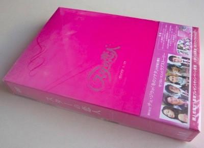 スターの恋人 DVD-BOX I+II 完全版