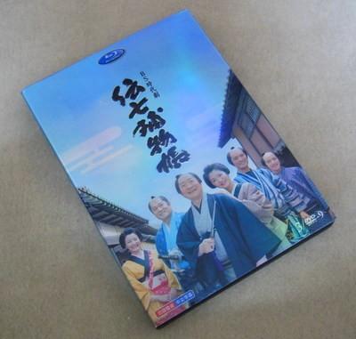 BS時代劇 伝七捕物帳 DVD-BOX