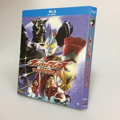 ウルトラマンマックス Blu-ray BOX 全巻
