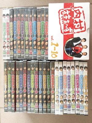 内村さまぁ~ず Vol.1-52 完全豪華版 コレクションDVD-BOX