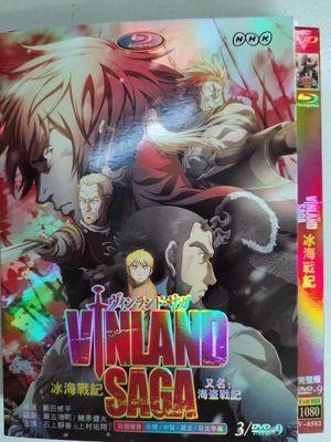 ヴィンランド・サガ 全24話 DVD-BOX 全巻