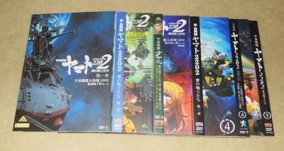 宇宙戦艦ヤマト2202 愛の戦士たち 1+2+3+4+5+6+7 DVD-BOX 全巻
