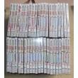 東野・岡村の旅猿 完全版 1+2+3+4+5+SP&6+7+SP2016+8+9 プライベートでごめんなさい・・・DVD-BOX 全47巻
