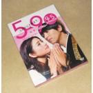 5→9(5時から9時まで)~私に恋したお坊さん~ DVD-BOX