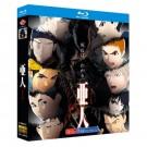 亜人 第1+2期+OAD+映画 Blu-ray BOX 全巻