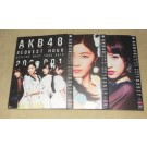AKB48 リクエストアワー セットリストベスト1035 2015(200~1ver.)スペシャル(9枚組DVD)