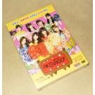 AKBINGO! DVD-BOX 2013 第176-239回