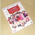 AKBINGO! DVD-BOX 2014 第240-313回