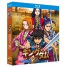 TVアニメ 「キングダム」 第1+2期 Blu-ray BOX 全巻