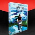 青い鳥 (夏川結衣、豊川悦司出演) DVD-BOX